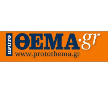 Ο Δημήτρης Αναστασόπουλος υποψήφιος πρόεδρος του Δικηγορικού Συλλόγου Αθηνών (Πρώτο Θέμα – 19.07.2017)