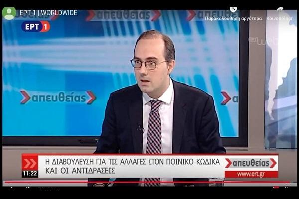 Ο Δημήτρης Χρ. Αναστασόπουλος στην εκπομπή «Απευθείας» στην ΕΡΤ1